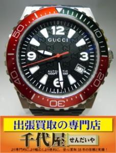 出張買取 ブランド GUCCI腕時計