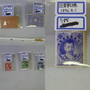 切手 リサイクル