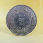 新1円銀貨 明治20年 小型 古銭
