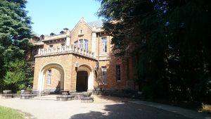 旧前田邸の写真