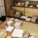 骨董品の買取 茶道具の買取写真