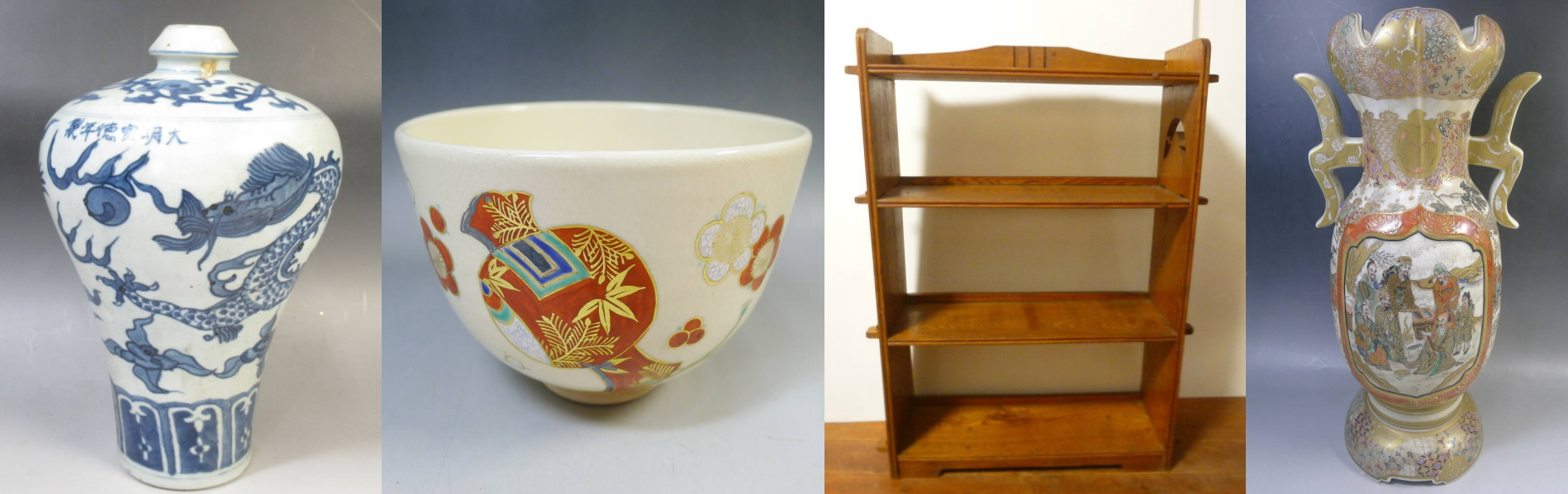 中国花瓶、永楽善五郎茶碗、レトロ棚、花瓶
